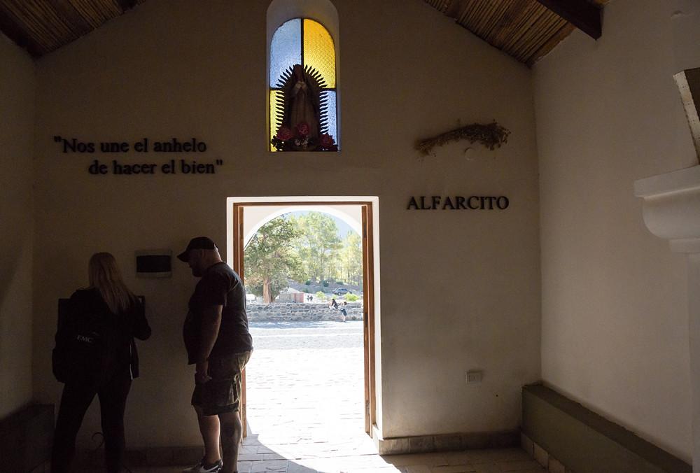 Эль-Альфарсито