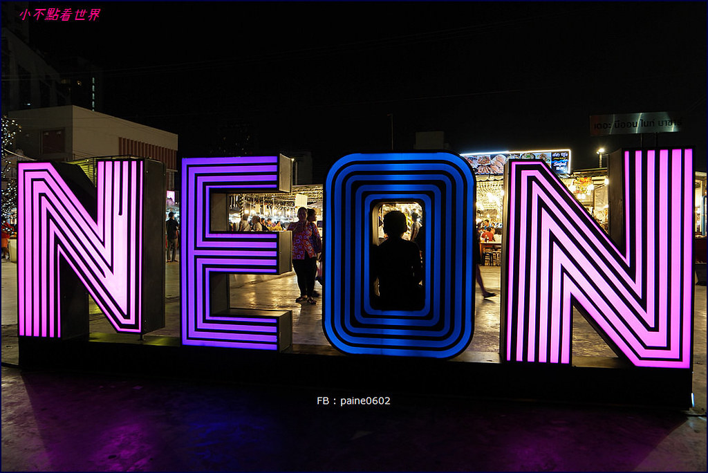 neon night market 霓虹夜市