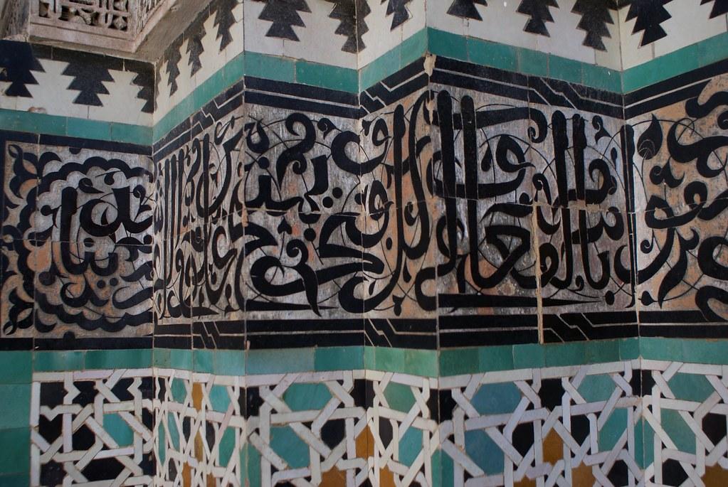 Détails des calligraphies de la medersa Bou Inania à Fès.
