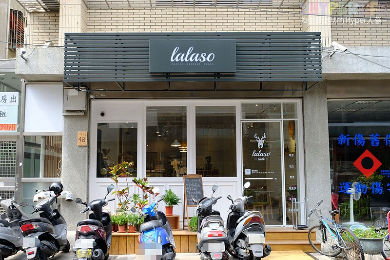 拉拉手 lalaso cafe (1)