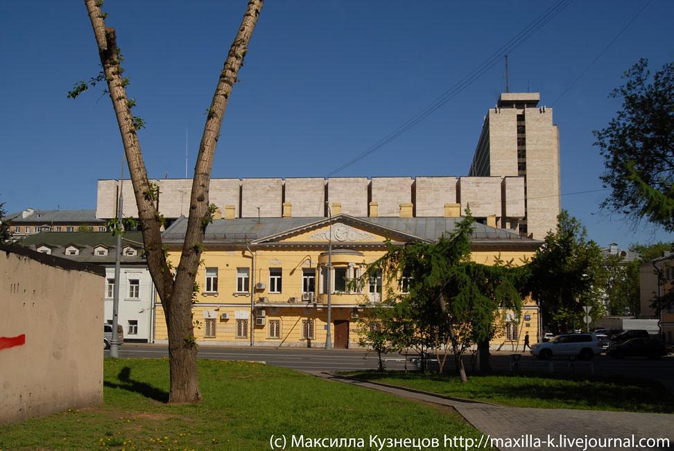 Дом доктора Захарьина