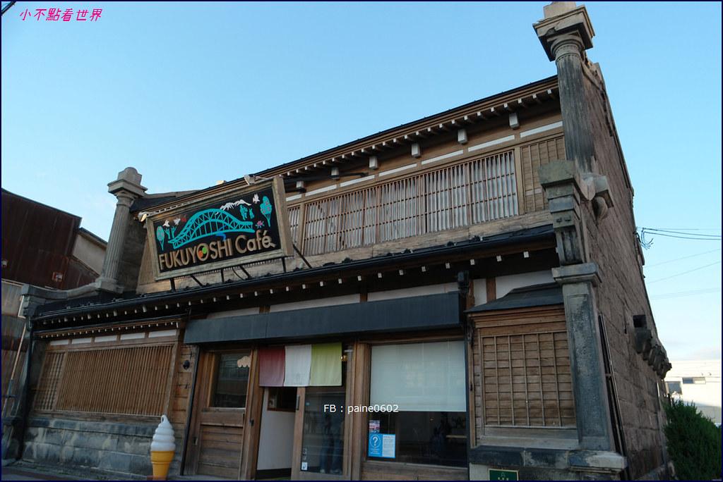 旭川 OMO7 Asahikawa