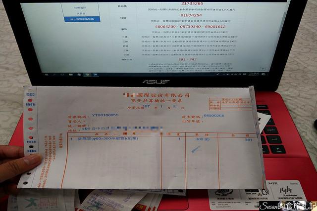 P_20180517_213303_vHDR_Auto_meitu_5