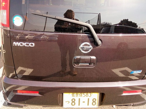 045 Nissan Moco