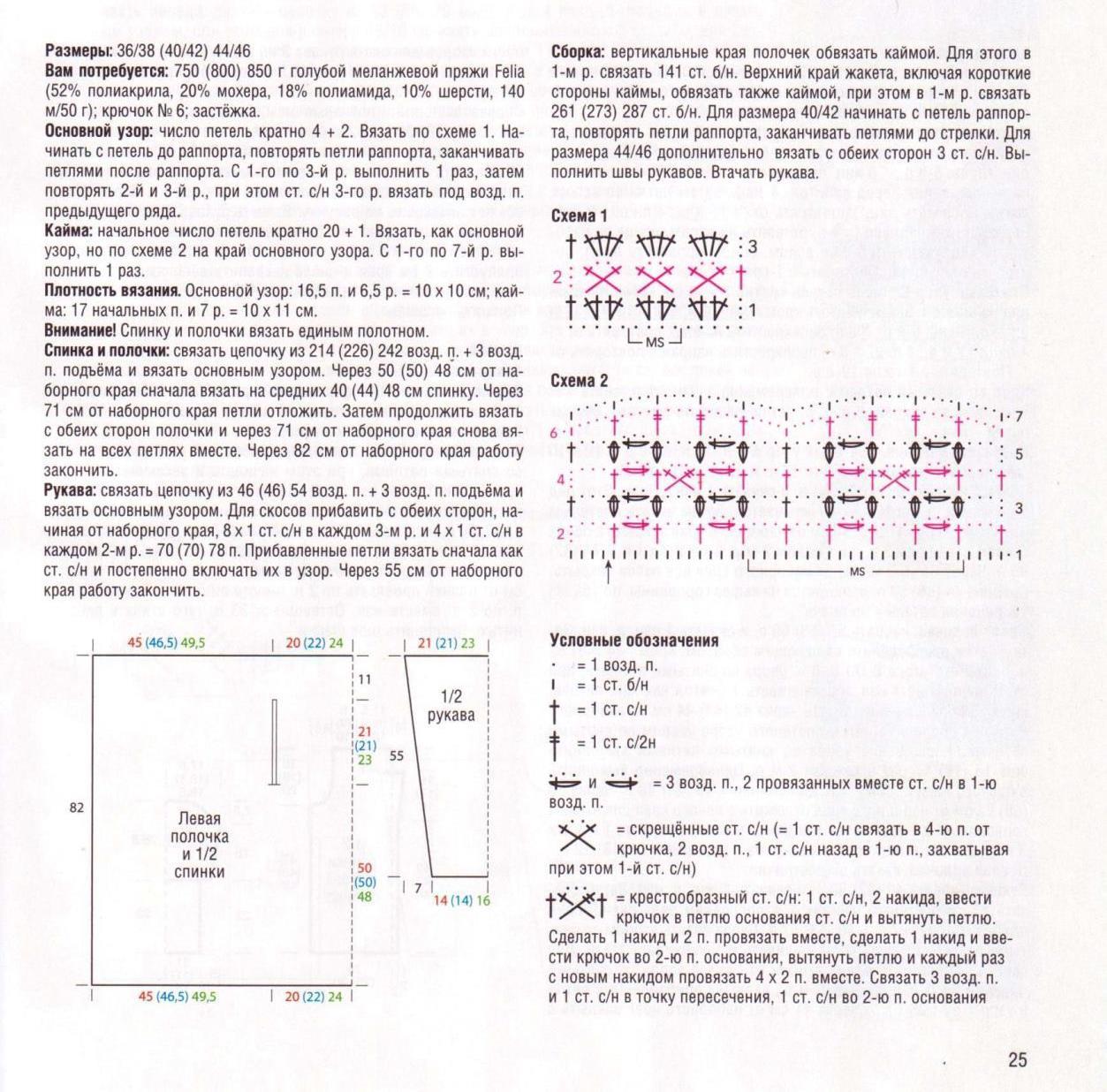 1982_DmIAn1113_24 (2)