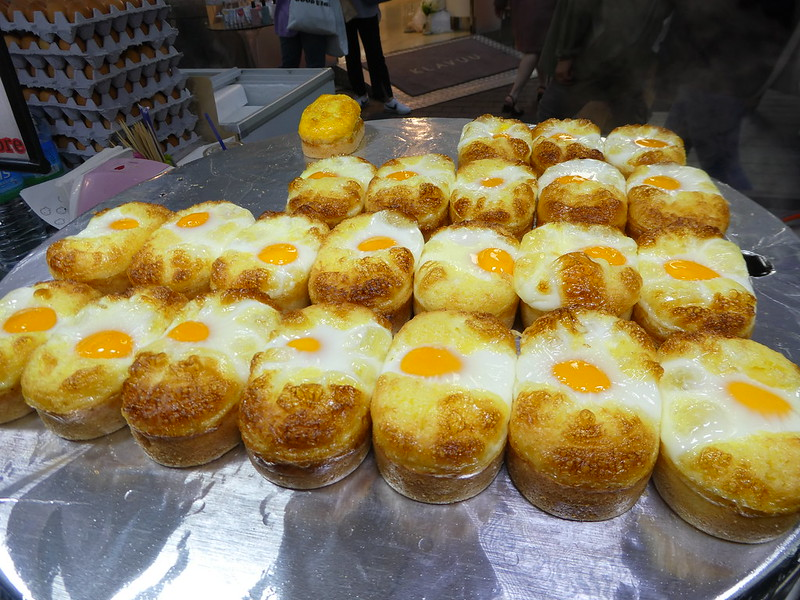 Korean egg bread, Seoul