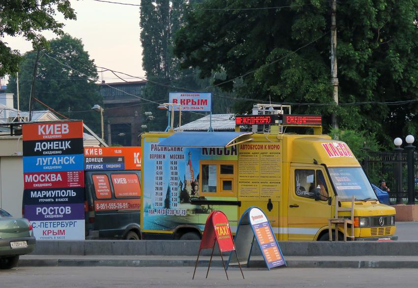 Воронеж памятники великой отечественной дешевые 2 степени надгробные плиты фото с