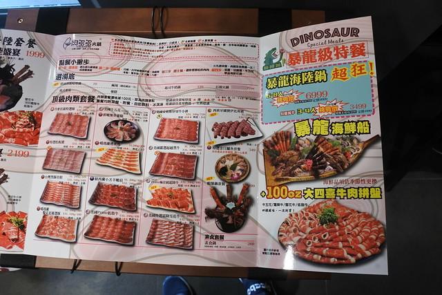 【新北 三峽】肉多多 讓你吃肉吃到撐-雪花新聞