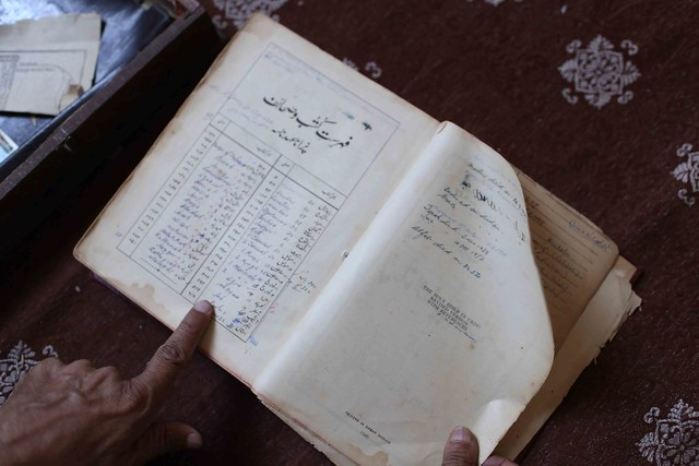 City Library - A Rare Family Bible in Urdu, Pahari Imli
