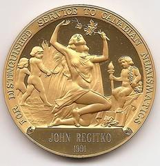 Ferguson Gold Medal