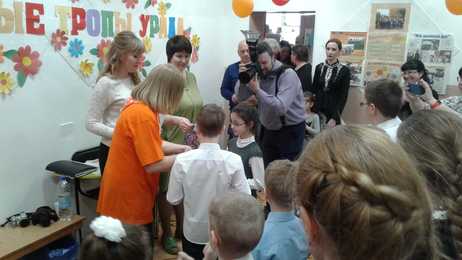 Очный этап окружного конкурса учебно-исследовательских проектов «Зеленые тропы Урала»