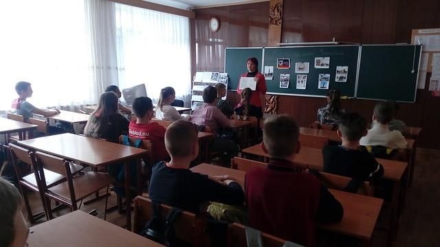"""Виховна година """"Мужність та біль Чорнобиля"""", 6 кл."""