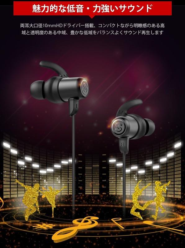 SoundPEATS Q35 PRO レビュー (3)