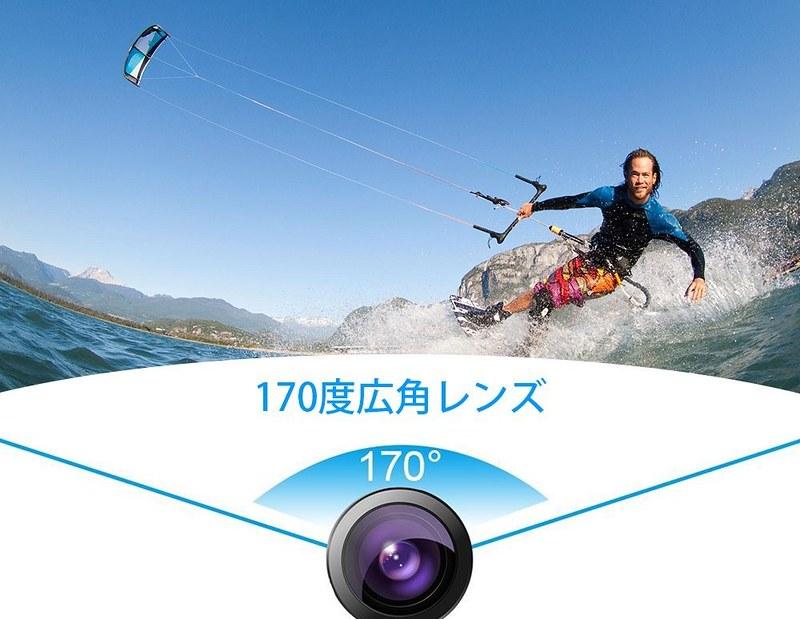 MUSON(ムソン)アクションカメラ (5)