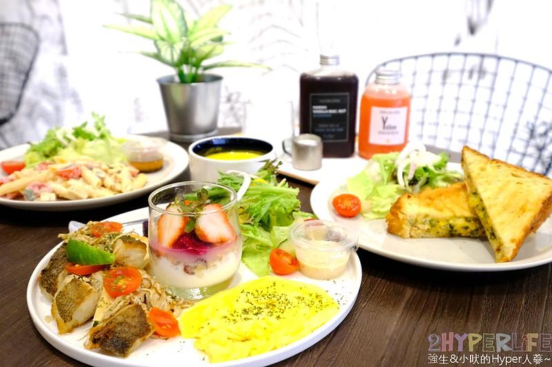 奎克咖啡公益店-餐點 (1)