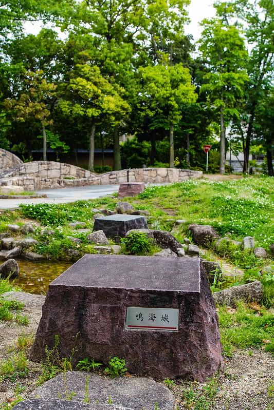 桶狭間古戦場公園のジオラマ