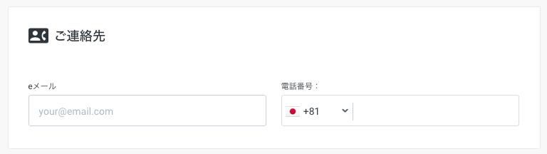 kiwi.com-10