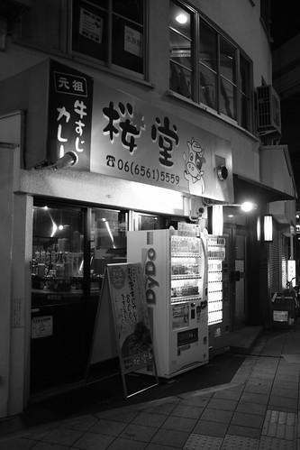 Sakuragawa, Osaka on 19-05-2018 (1)