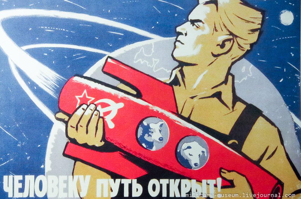 Музей космонавтики и ракетной техники СПб -142