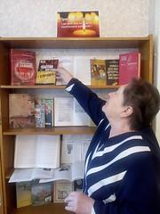 Книжкова виставка «Гіркі уроки історії». 20.05.18. ім. А. Головка