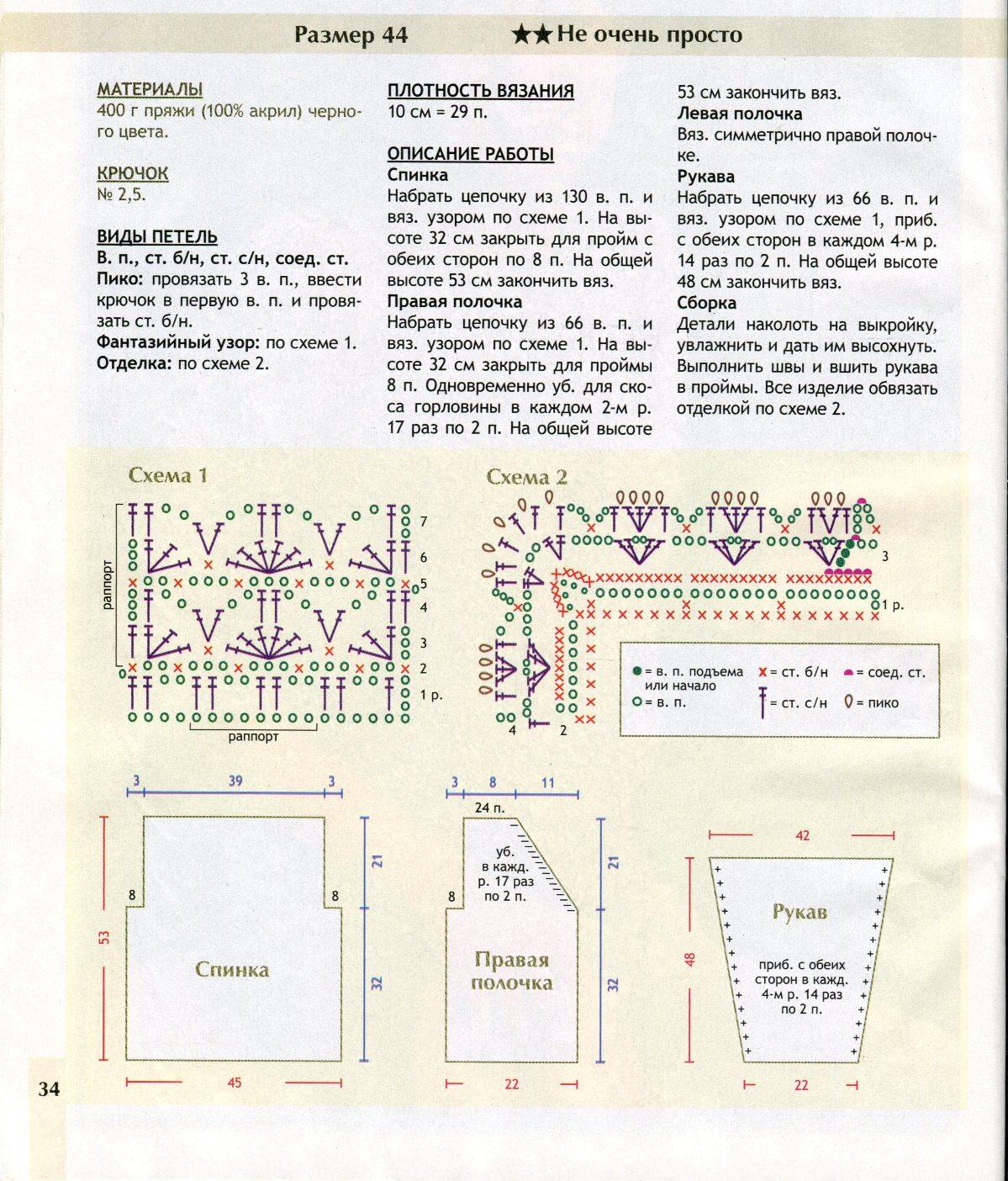 1962_vdv-krucok9-13 (35)