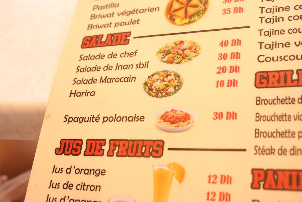 Spaguité polonaise au snack Jnan Sbil à Fès.