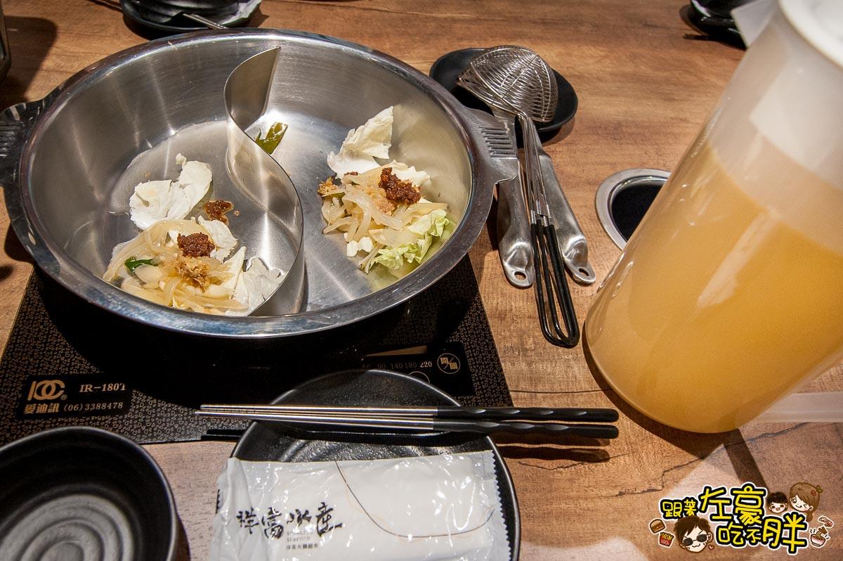祥富水產(沙茶火鍋超市)-2