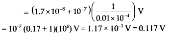 NEET AIPMT Physics Chapter Wise Solutions - Current Electricity explanation 13.1