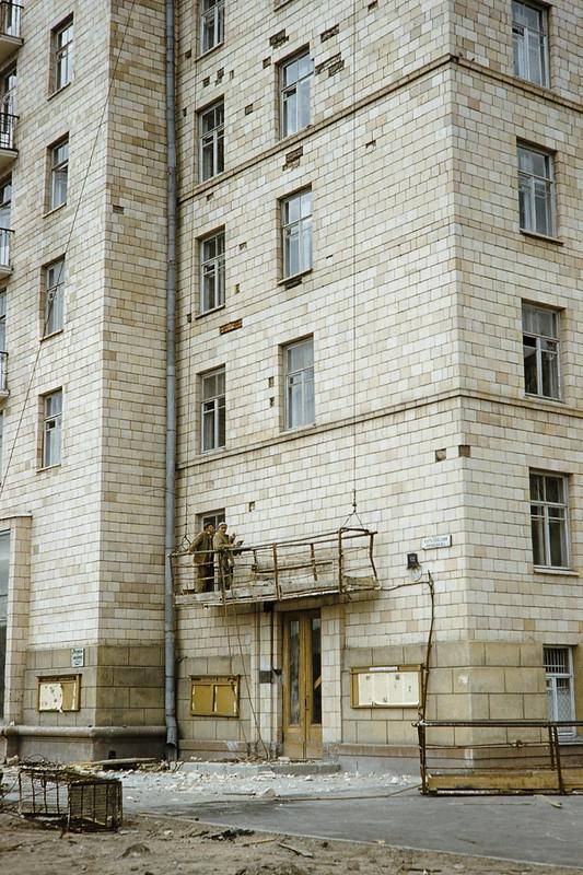 1959-1964. Харрисон Форман в Москве. Часть 6