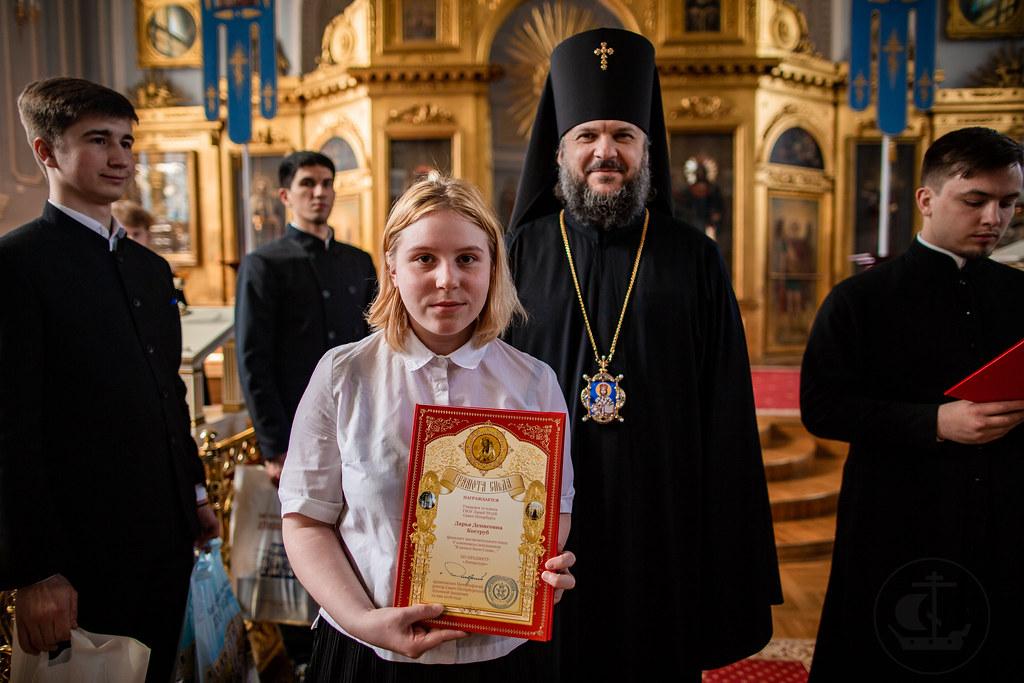 19 Мая 2018,Награждение детей/19 May 2018, Awarding Children