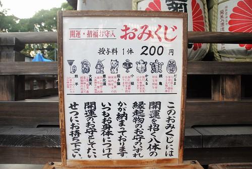 127 Yanagawa (25)