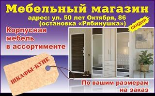 magazin-mebeli-02_web
