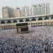 Ramadan Special Umrah hajj package