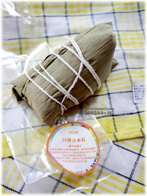 典華粽子042
