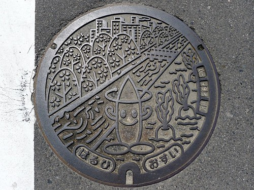 Haruhi Aichi, manhole cover (愛知県春日町のマンホール)