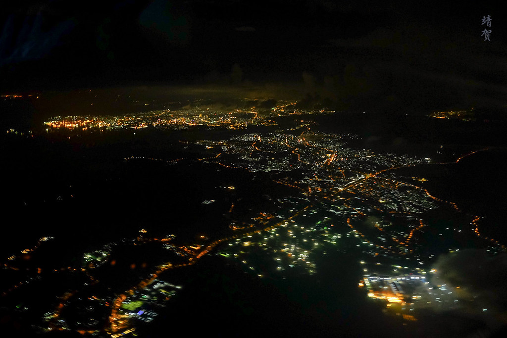 Flying past Batam Island