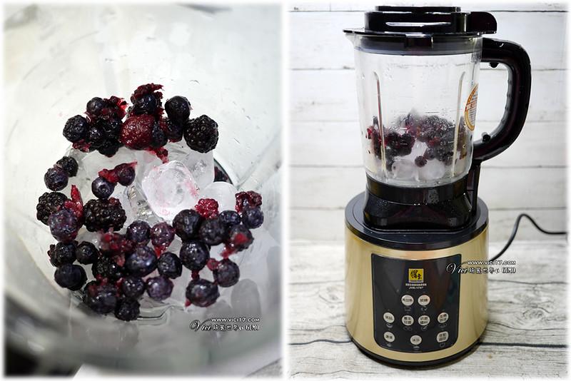 0426野莓冰沙901