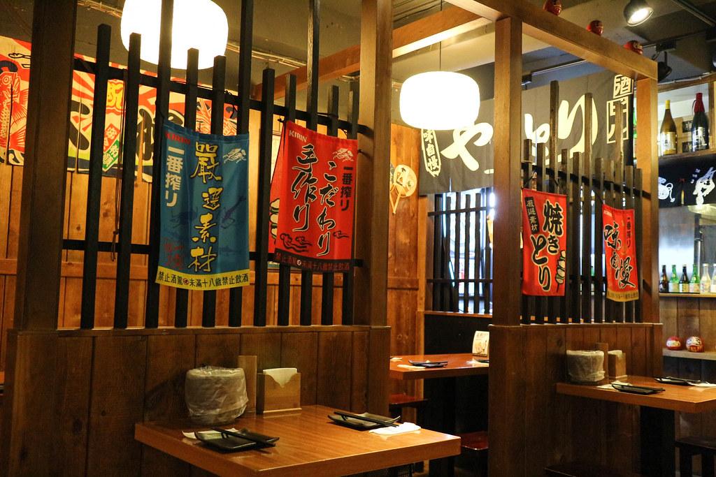 醬串日式串燒居酒屋 (19)