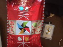oganemochi asari kashi butter mochi