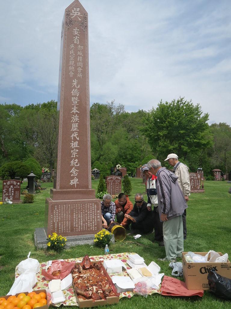 Pine Hills Cemetery