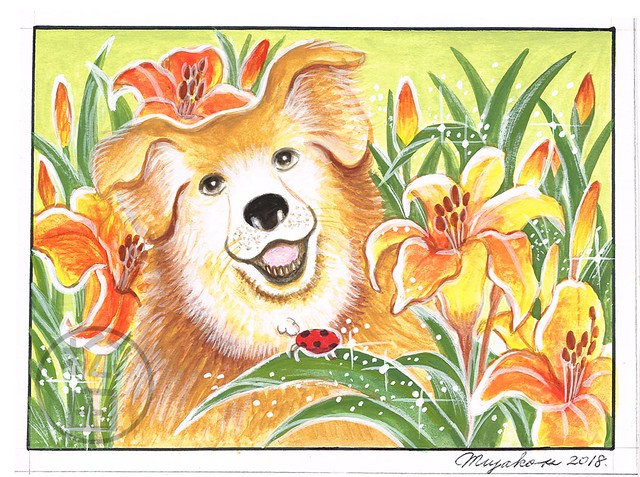 Smiling Dog with Daylily