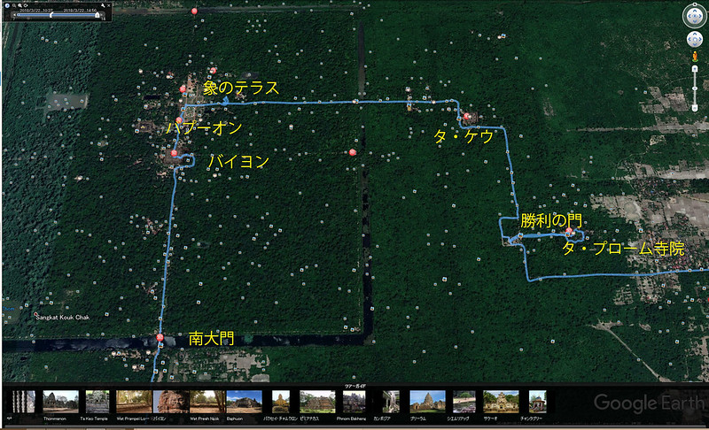 5-00a--バプーオン、象のテラス、タ・プローム地図