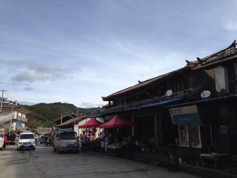 麗江から宝山石頭城へ, 7