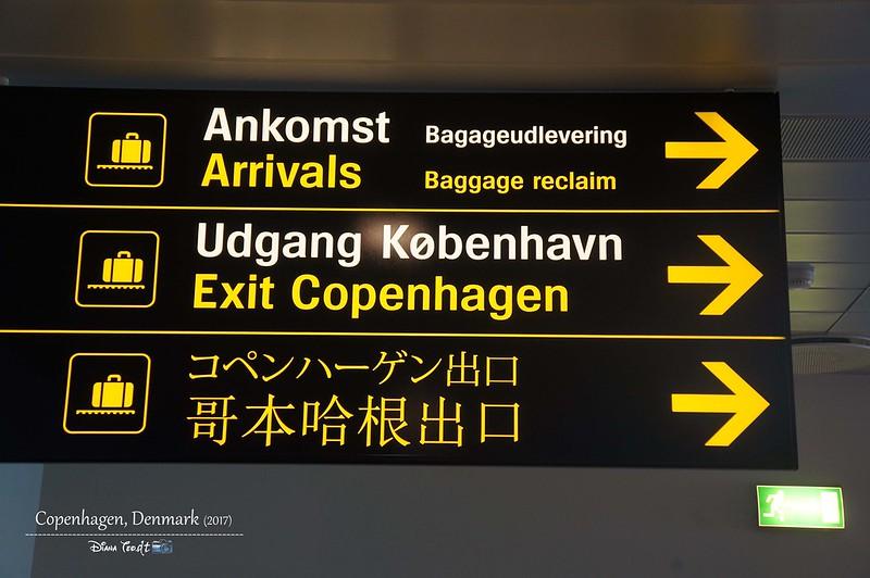 2017 Europe Copenhagen Airport