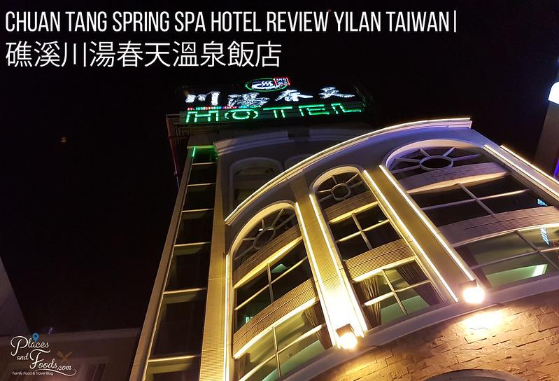chuan tang hotel yilan