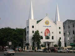 Immanuele Baptist Chirch