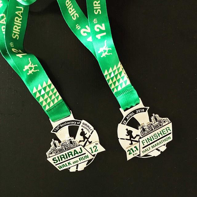 Siriraj Walk & Run 2018 Half Marathon Medals
