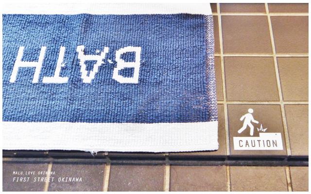 沖繩海街度假公寓-11