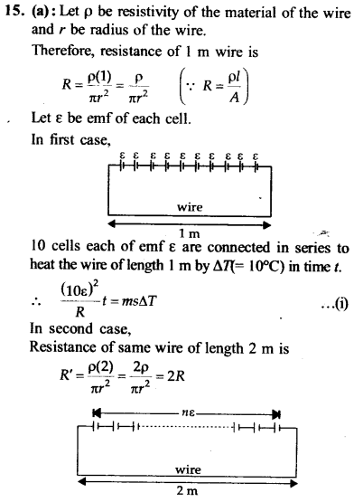 NEET AIPMT Physics Chapter Wise Solutions - Current Electricity explanation 15
