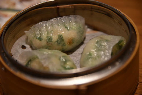 steamed dumplings with shrimp and chives 海老とニラの蒸し餃子